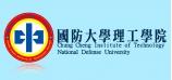 國防大學理工學院