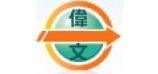 台北市私立偉文文理短期補習班