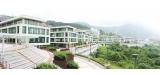 香港教育大學