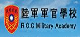 中華民國陸軍軍官學校
