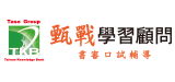 TKB臺灣知識庫
