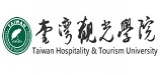 臺灣觀光學院