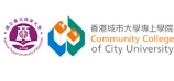 香港城市大學